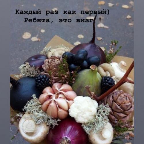 отзыв о букете с грибами и кедровыми шишками