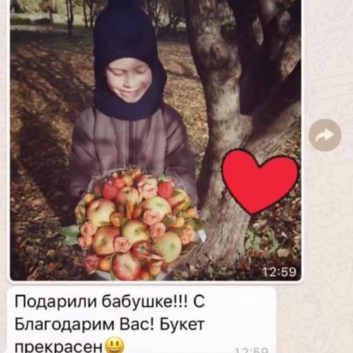 отзыв о букете Морковно-яблочный фреш
