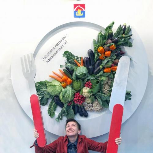 Фотозона Тарелка из овощей и фруктов