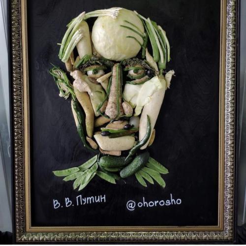 Портрет Владимира Путина из овощей